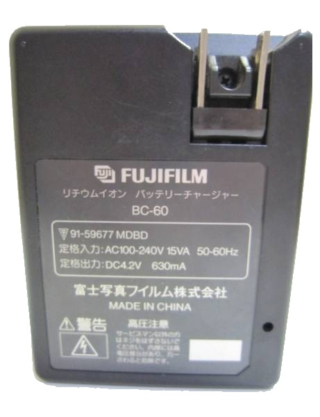 FUJIFILM BC-60 BATTERY CHARGER 4.2VDC 630mA USED 100-240V~50/60H