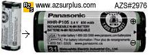 Panasonic HHR-P105 Battery 2.4VDC 830mAh for Panasonic Cordless