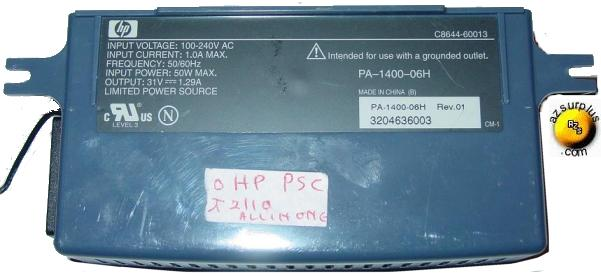 HP Compaq Power Supply